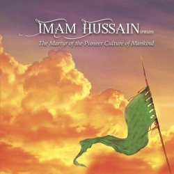 /en/posts/1396/10/23/Imam-Hussain-(PBUH):-The-Martyr-of-the-Pioneer-Culture-of-Mankind/